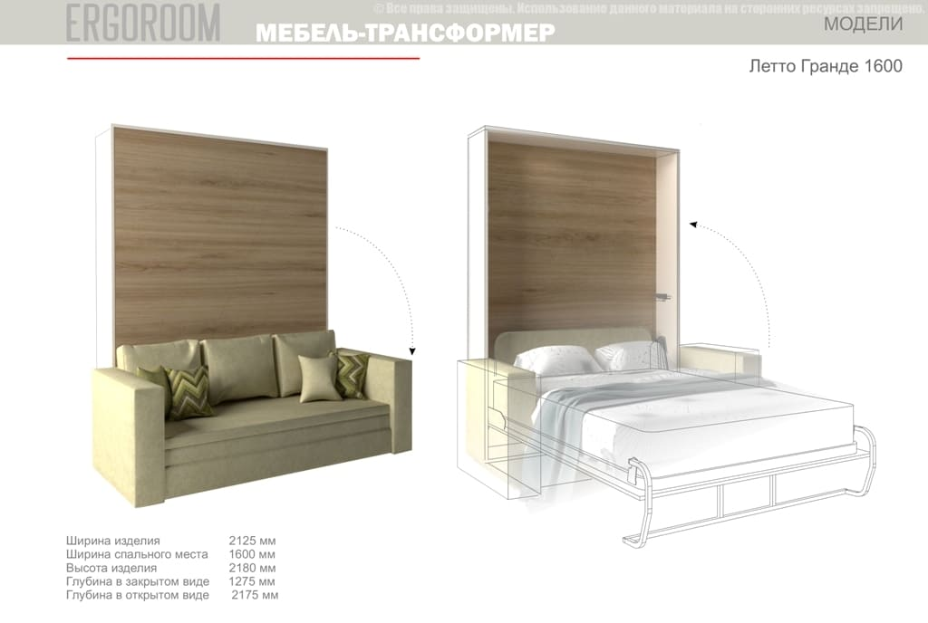 дизайнерская кровать
